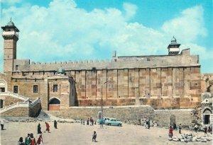 Postcard Jordan Hebron the Mosque of Ibrahim