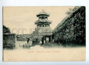 231541 CHINA Liaoyang city wall tower Vintage russian postcard