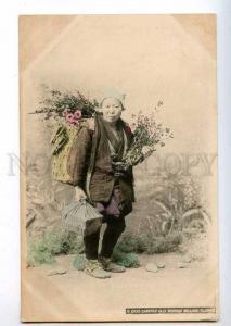 213865 JAPAN woman selling flower Vintage tinted postcard
