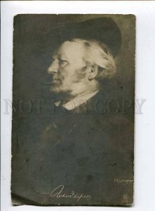415242 Richard WAGNER German COMPOSER by RUMPF vintage PC