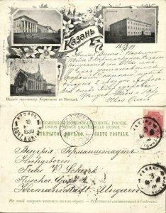 russia, KAZAN Каза́нь, Multiview, University, Hospital, Church (1899) Postcard