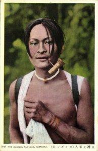 formosa taiwan, Native Gaogan Male Smoking Pipe (1930s) Postcard