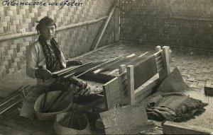 indonesia, NIAS, PULAU TELLO, Native Girl Weaving (1910s) RPPC Postcard