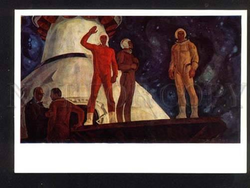 047188 RUSSIAN SPACE PROPAGANDA SPACEMEN by Okorokov