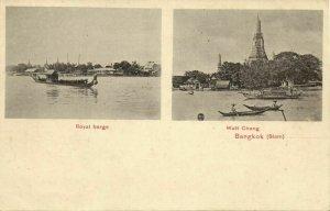 siam thailand, BANGKOK, Wat Cheng, Wat Arun, Royal Barge (1899) Postcard