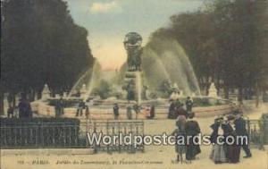 Paris, France, Carte, Postcard Jardin du Luxembourg  Jardin du Luxembourg