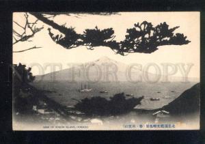 046308 JAPAN View Reibun Island Hokaido Vintage PC