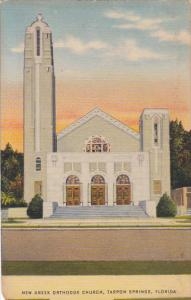 New Greek Orthodox Church Tarpon Springs Florida