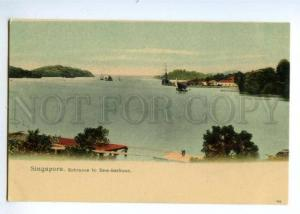 147153 SINGAPORE New-harbour Vintage undivided back postcard
