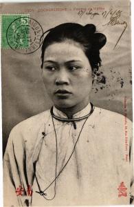 Vietnam Indochina CPA Cochinchine - Femme de Mytho (194703)