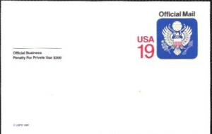 US Postcard Mint. Official Mail USA  Issued in 1988.
