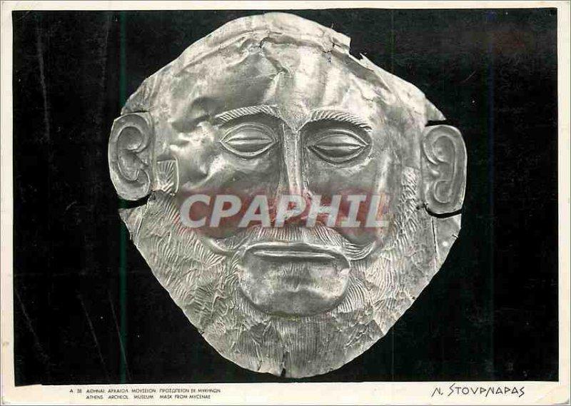 Postcard Modern Athens Archeol Museum Mask from Mycenae