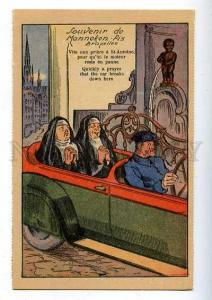 185707 MANNEKEN PIS Nun Pray in Car Vintage COMIC PC