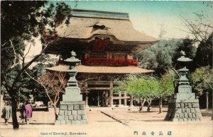 CPA AK Gate of Kenchoji KAMAKURA JAPAN (671642)