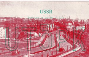 RUSSIA, 70-80s; QSL radio postcard, Berdyansk on the Sea of Azov