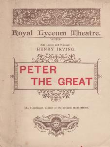 Peter The Great Russian Revolution Soviet Military Antique Victorian Theatre ...