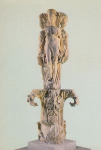 The Column Of The Dancing Maidens Old Greek Museum Delphi Primitive Art Postcard