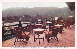 The Verandah and its Views, Miyako Hotel, Japan, Early Postcard, Unused