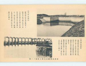 old card WATER SCENES Back Says This Is Man Ju - Probably Manchuria China F4759
