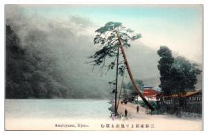 Arashiyama, Kyoto, Japan Hand-Colored Postcard