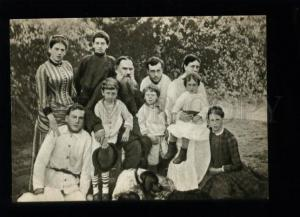 136195 Leo TOLSTOY Great Russian WRITER w/ family Old PC