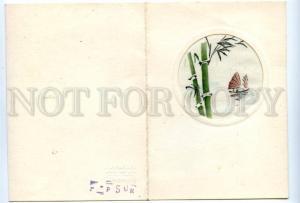 143254 VIETNAM Hanoi old FOLDED postcard with SILK - Hand Made