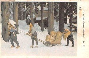 In the Snow Japan Unused
