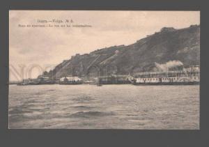 081640 RUSSIA Volga quay & steamships view Vintage PC