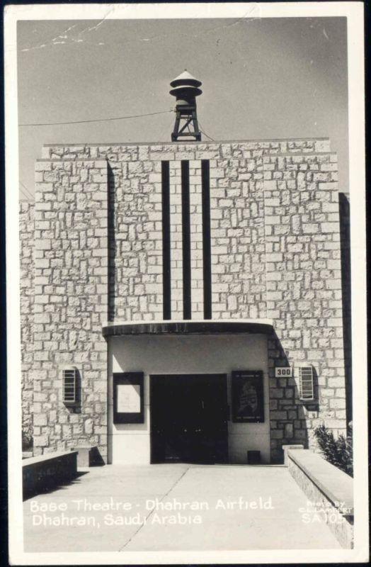 saudi arabia, DHAHRAN, Airport, Base Theatre 1960s RPPC