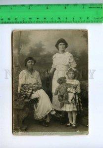 222203 RUSSIA girl TEDDY BEAR CABINET photo ILYIN Petrograd