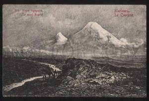 100837 ARMENIA Ararat mountain & advertising of Cigarettes Old