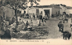Tunisia Bizerte Tunis Carthage Postcard Lot of 8 01.07
