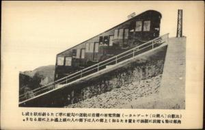 Japan -  Incline Tram RR Car c1910 Postcard