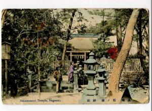 262234 JAPAN NAGASAKI Matsunomori Temple 1912 year RPPC