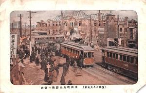 Japan Old Vintage Antique Post Card City View of Trains Unused