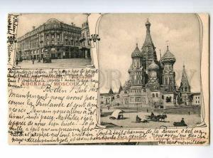 248082 RUSSIA MOSCOW Gruss aus type Hotel litho 1903 year RPPC