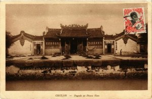 CPA AK INDOCHINA Cholon Pagode de Phuoc Kien VIETNAM (956989)