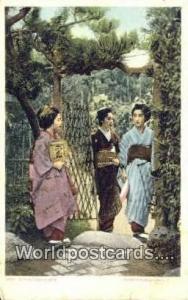 Japan Garden Gate Garden Gate