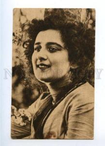 161583 VACHNADZE Russian Georgian Movie Star Actress Vintage