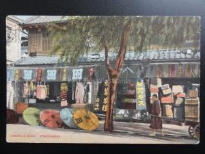 Japan: YOKOHAMA The Umbrella Shop - Old Postcard