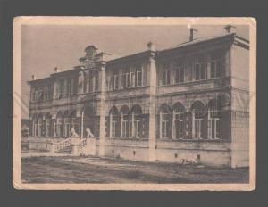 079900 CAUCASUS Suhum Newly built abkhazian school Vintage PC