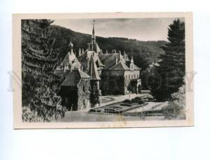 147956 Ukraine TRANSCARPATHIA Sanatorium named Khruschev OLD