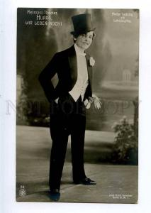 235258 Madge LESSING Actress SINGER Dancer OPERETTA old PHOTO