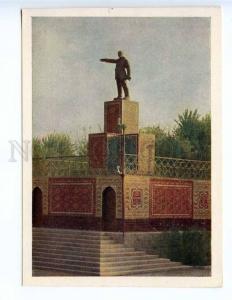238242 USSR Turkmenistan Karelin Lenin monument in Ashgabat