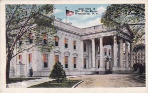 Side View Of The White House Washington DC