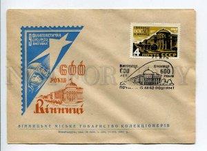 408442 USSR 1962 SPACE exhibition 600 y Vinnitsa Vinnitsa Society Collectors