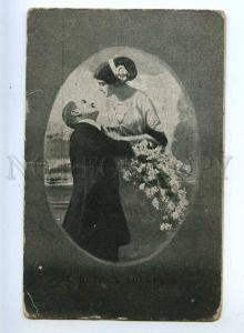 215736 Russia EASTER Kiss of lovers in EGG Vintage postcard