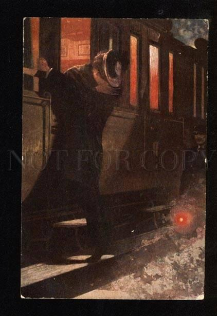 049033 Kiss near Train by BALESTRIERI Vintage ART NOUVEAU PC