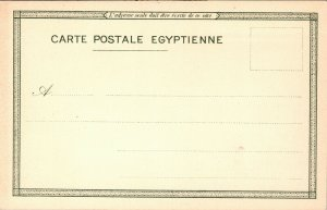 Egypt Cairo VINTAGE POSTCARD - 1903 - COLOR - EATING FOOD CARTE POSTE