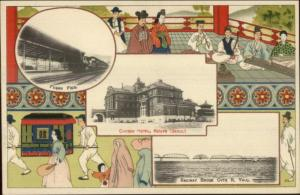 Chosen Korea Keijyo Seoul Multi-View Panama Pacific Expo San Francisco 1915 PC